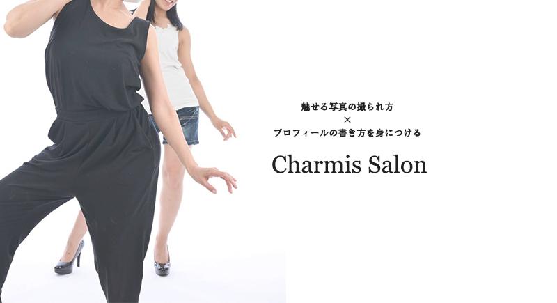 30_Charmis Salon
